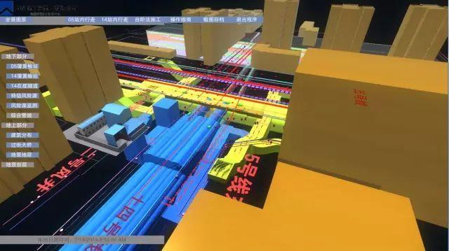 基于BIM的地铁隧道超近间距CRD法施工4D仿真_8