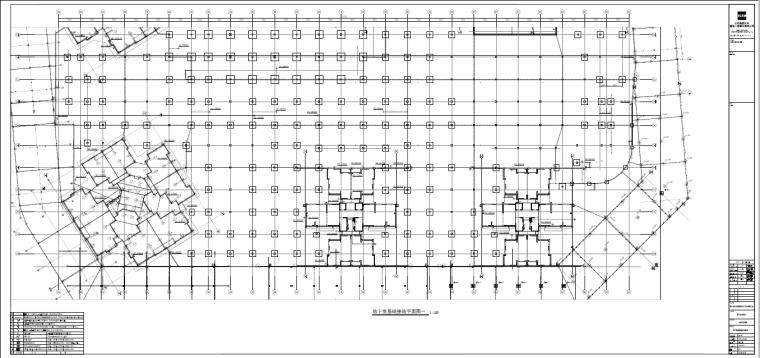 【佛山】时代水岸住宅项目全套电气图纸_4