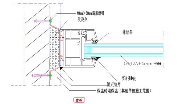 塑钢门窗施工方案
