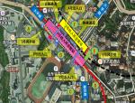 青岛地铁人民会堂站初步设计汇报PPT