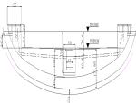 大象山隧道IVb仰拱施工技术交底