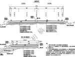 市政道路改造工程变更设计图158张(含桥梁)