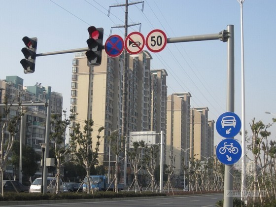 [PPT]城市道路交通工程标准图设计解读