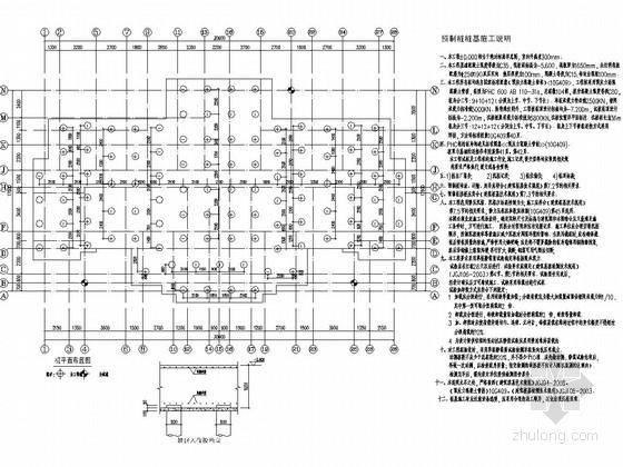 12000平33层剪力墙高层住宅楼结构施工图