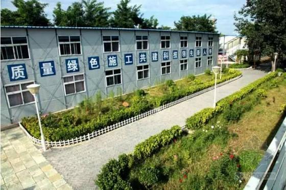 [北京]保险公司数据中心AAA级安全文明标准化工地观摩照片