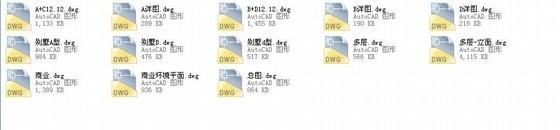 [上海]高档板式住宅楼建筑设计方案图-高档板式住宅楼建筑缩略图