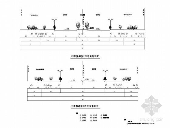 [河北]城市主干路道路工程施工图设计69张