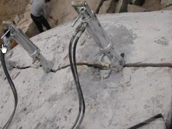 [安徽]农贸市场土地整理岩石爆破开挖施工方案