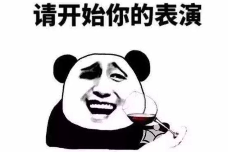 地产人豪宅看盘禁忌大全_2