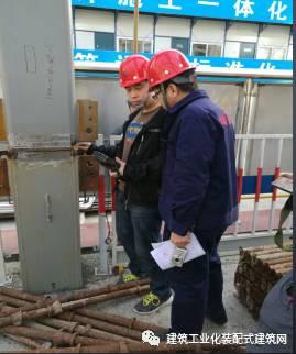 北京市首座钢结构装配式建筑施工管理实践_47