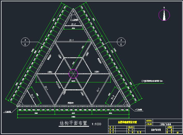 三面广告牌施工图8m×24m_5