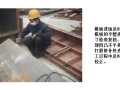 [全国]剪力墙大钢模施工技术总结(共32页)
