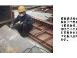 【全国】剪力墙大钢模施工技术总结(共32页)