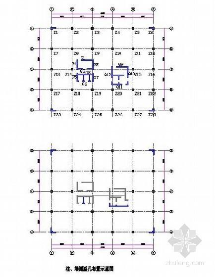 [北京]生产基地及配套项目工程冬期施工方案(2011)