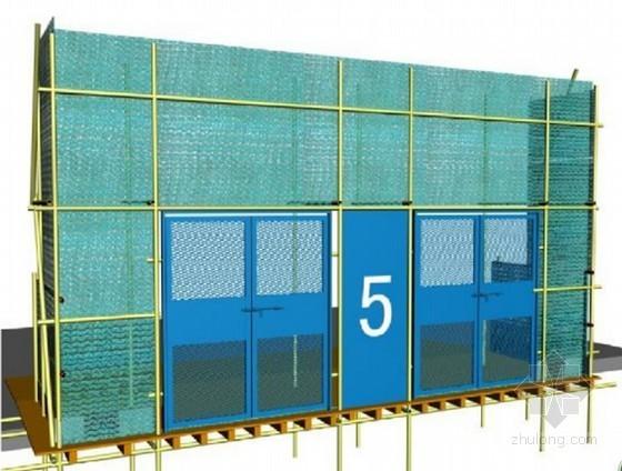 [重庆]框剪结构商住楼工程电梯防护脚手架工程施工方案