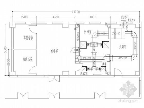 实验室洁净空调系统设计施工图(含节能设计)