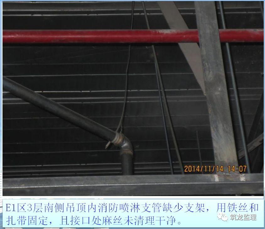 机电安装监理质量控制要点,从原材料进场到调试验收全过程!_77