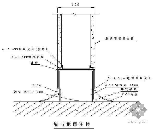 北京某医学科研楼净化室施工方案
