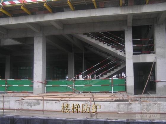 建筑工程现场施工标准化推进成果汇报资料
