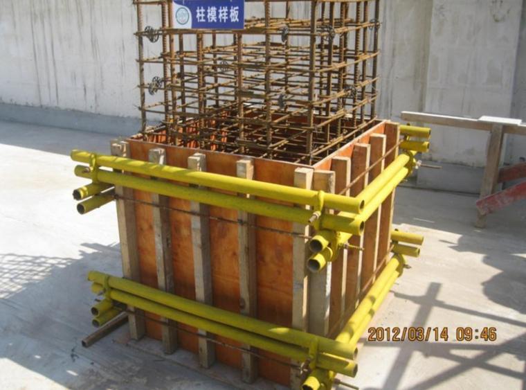 住宅安置房项目钢筋工程施工技术交底(70页,附图)