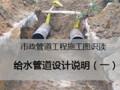 农村小型一体化污水处理方案