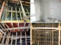 施工现场主体模板及装修质量控制问题总结(模板 装修 附图丰富)