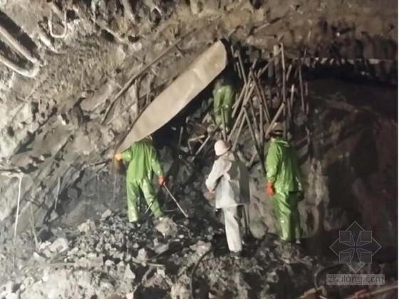 [青海]世界最高海拔公路隧道工程施工组织设计150页(新奥法 大管棚)