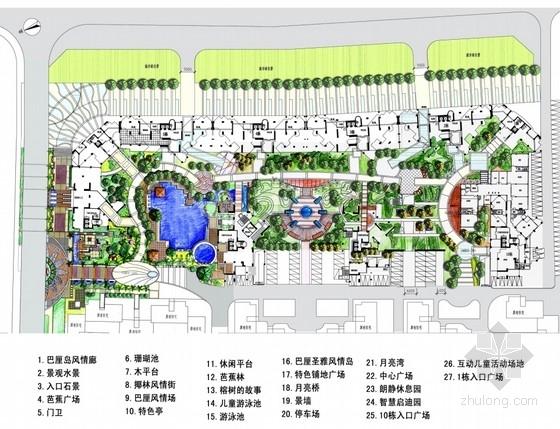 [深圳]巴厘岛风情居住区景观规划设计方案