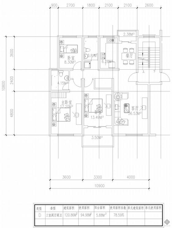板式多层一梯两户三室两厅两卫户型图(121/121)