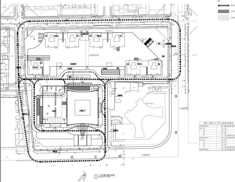 某南亚居住建筑区方案设计文本全套包含(PDF+PPT+CAD)_4