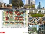 【湖北】新源国际项目概念规划20110110(汇报系统)