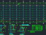 3层办公室钢框架结构设计图