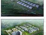 咸阳汽车产业园总体规划2010-2020西安建大建筑院