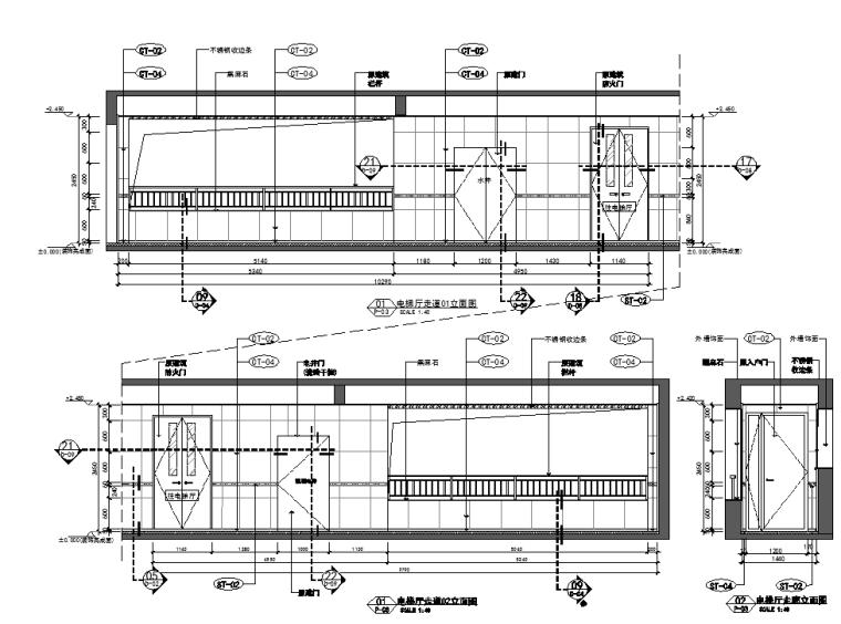 [福州]公区设计精装修施工图(效果图+物料表)_3