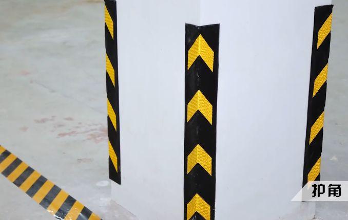 聚焦山西省首例装配整体式剪力墙结构建设项目_103