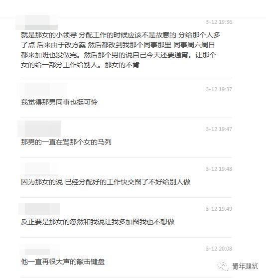 上海某知名设计院建筑师发生暴毙!整个设计圈都要炸了_4