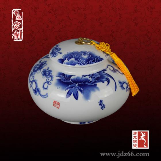 景德镇陶瓷密封罐厂家定制