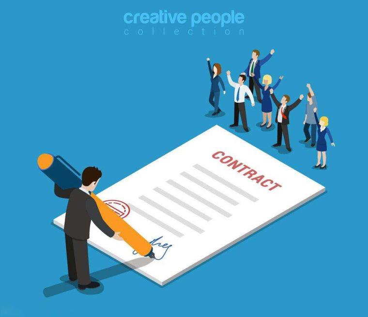 承包人合同谈判及专用条款约定中应注意的问题