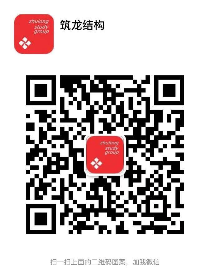 微信图片_20190225103552