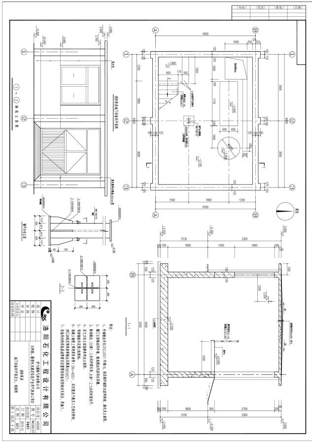 伊川湄格气体有限公司消防泵房设计图纸