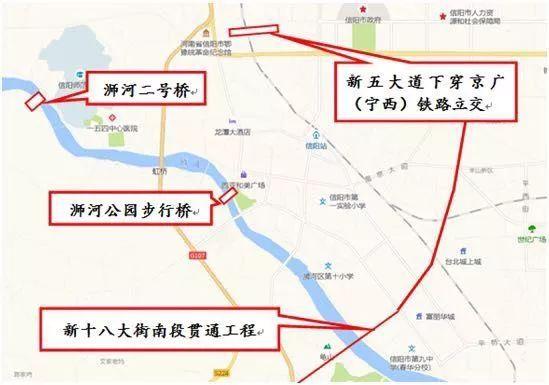 中铁大桥局中标总投资31亿元信阳市政路桥PPP项目