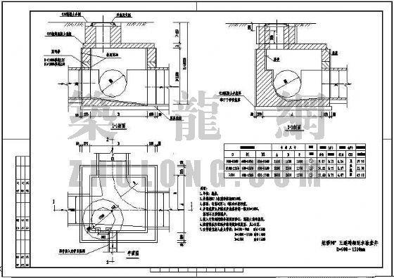 六张标准污水井设计图