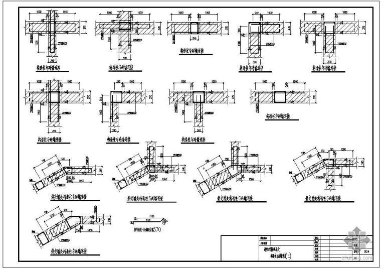 砌体结构构造之某构造柱与砖墙连接节点构造详图(二)