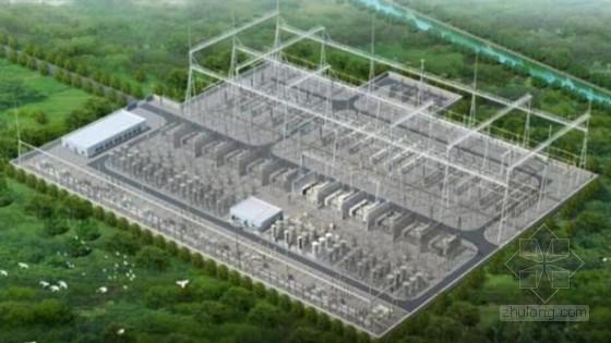 [河南]500kV变电站工程质量控制分析(PPT格式 48页)
