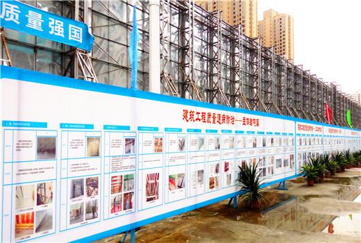 武汉-中建五局三公司时代新世界项目样板引路建筑工地图片