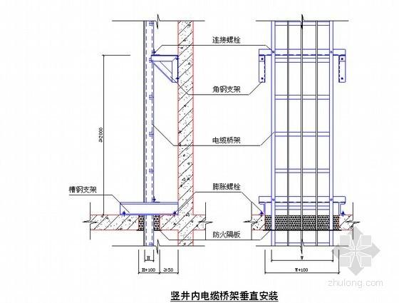 [江苏]框架核心筒结构金融中心施工组织设计(248页 技术标)