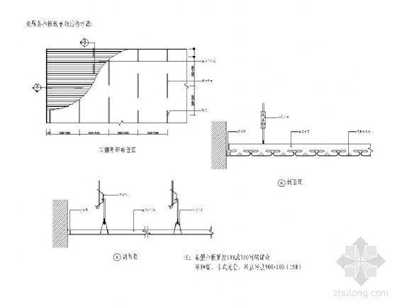 金属条型扣板板吊顶大样图