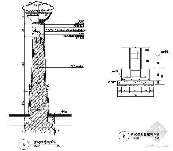 景观灯柱结构详图-4