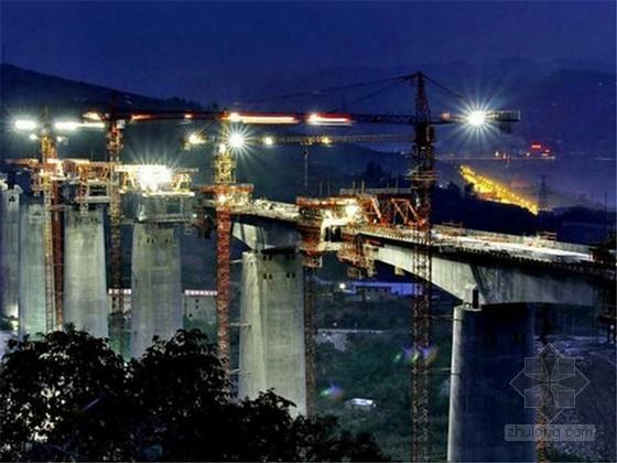 浅水围堰施工方案资料下载-铁路特大桥施工方案(T型桥台 高墩施工)