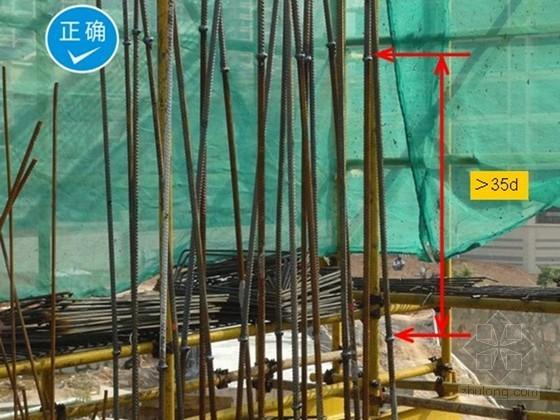 建筑工程施工质量标准做法汇报讲义(多图文讲解)